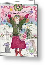 Praise The Lord Christmas Greeting Card