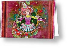 Pranceitude Greeting Card