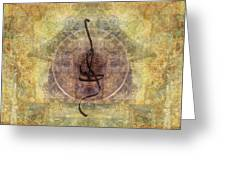 Prayer Flag 28 Greeting Card