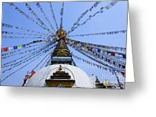 Prayer Flags And Stupa In Kathmandu Greeting Card