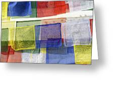 Prayer Flags Greeting Card