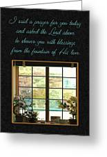Prayer For You Card Greeting Card