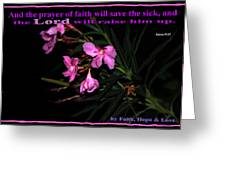 Prayer Of Faith Greeting Card
