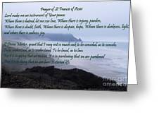 Prayer Of St Francis Of Assisi Greeting Card by Sharon Elliott
