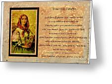 Prayer To St. Dymphna 2 Greeting Card