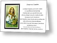 Prayer To St. Dymphna Greeting Card
