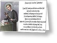 Prayer To St. Gerard For Motherhood Greeting Card