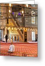 Praying Muslims Greeting Card
