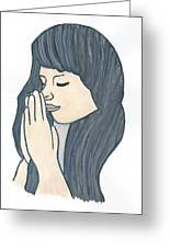 Praying Woman  Greeting Card