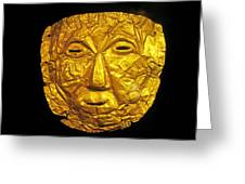 Pre-inca Gold Mask Greeting Card