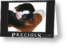Precious - A Mother's Love Greeting Card