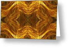 Precious Metal 3 Ocean Waves Dark Gold Greeting Card