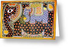 Pregnant Elephant Greeting Card