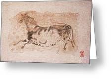 Prehistoric Horse Greeting Card