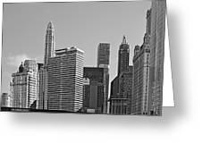 Premier Destination Chicago Greeting Card