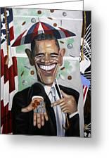 President Barock Obama Change Greeting Card