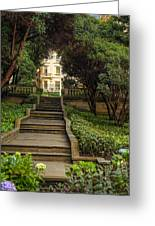 Presidential Palace Garden Greeting Card