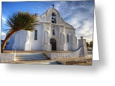 Presidio Chapel San Elizario Texas Greeting Card