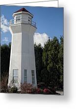 Pretty Lighthouse In Decatur Alabama  Greeting Card