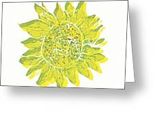 Pretty Sunflower  Greeting Card by Lynn-Marie Gildersleeve