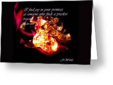 Priceless Treasure Greeting Card