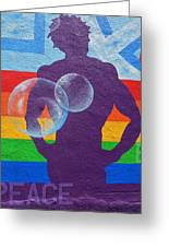 Pride 8 Greeting Card