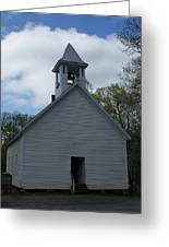 Primative Baptist Church In Cades Cove Greeting Card