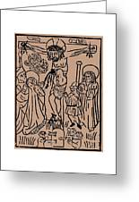 Primitive Crucifixion Greeting Card