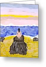 Primitive Woman Crouching Greeting Card