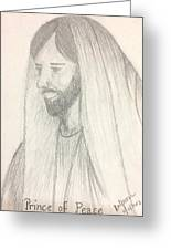 Prince Of Peace Greeting Card by Kat Poon