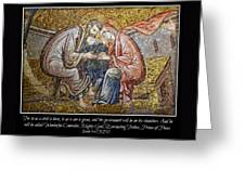 Prince Of Peace Greeting Card