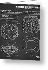 Princess Cut Diamond Patent Barcode Gray Greeting Card