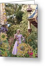 Princess Greeting Card by Malania Hammer