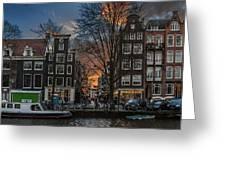 Prinsengracht 743. Amsterdam Greeting Card