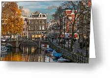 Prinsengracht 807. Amsterdam Greeting Card