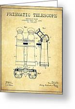Prismatic Telescope Patent From 1908 - Vintage Greeting Card