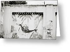 Prison Mural Greeting Card