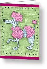 Prissy Poodle Greeting Card