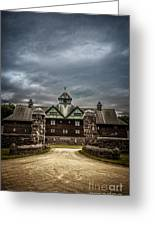 Private School Greeting Card by Edward Fielding