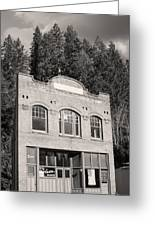 Private Wilkeson Town B And W Greeting Card
