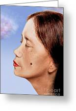 Profile Of A Filipina Beauty With A Mole On Her Cheek Altered Version Greeting Card