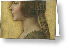 Profile Of A Young Fiancee Greeting Card