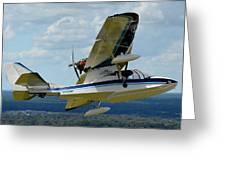 Progressive Aerodyne Searey Greeting Card