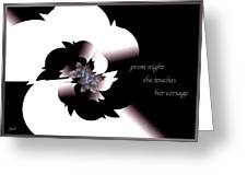 Prom Night Haiga Greeting Card