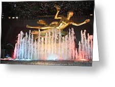 Prometheus Greek Statue In Rockefeller Ice Rink Greeting Card