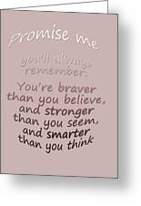 Promise Me - Winnie The Pooh  Greeting Card