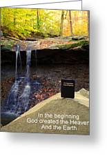 Proof Of God's Existence Greeting Card