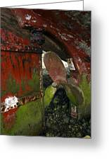 Propeller And Rudder Greeting Card