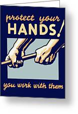 Protect Your Hands Greeting Card