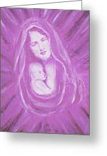 Protecting Love Of The Mother  Greeting Card